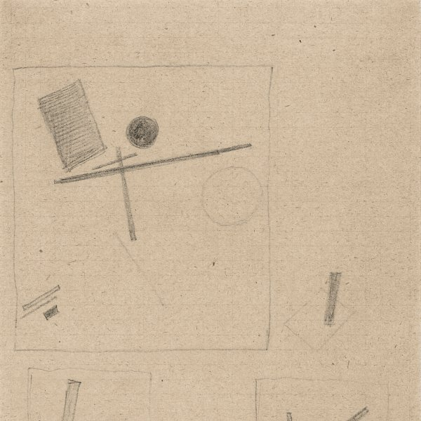 Suprematist Drawings